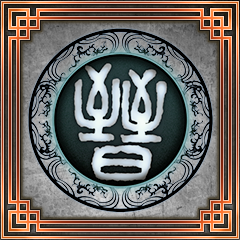 Dynasty Warriors 7 Jin trophy medal